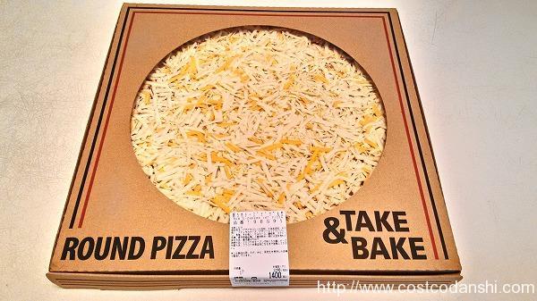 コストコの新5色チーズピザ丸型の写真
