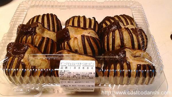 コストコのダークチョコレートターンオーバーの写真