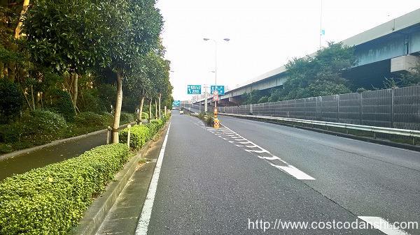 中瀬交差点の先の分岐写真