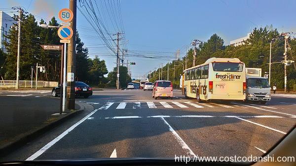 新習志野ミスターマックスの交差点の写真