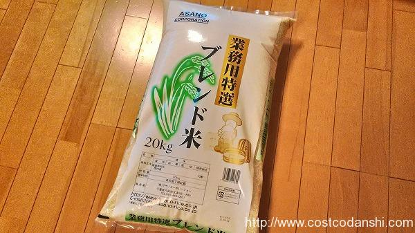 業務用特選ブレンド米の写真