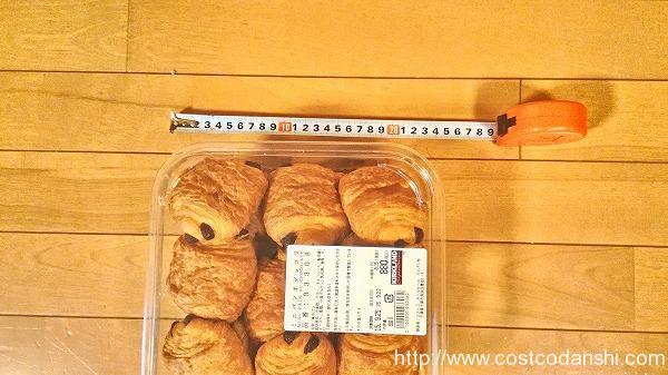 ミニパンオショコラのパッケージサイズの写真