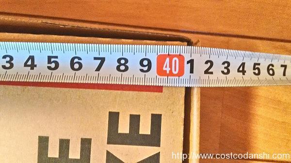 コストコのピザのサイズ写真