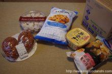 コストコG.H. CRETORSポップコーン、ウォールナッツレーズンブレッド、ひかり味噌、CP若鶏の竜田揚げ