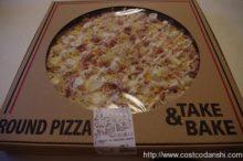 コストコのジャーマンポテトピザのパッケージ