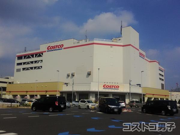 コストコ幕張倉庫の外観写真