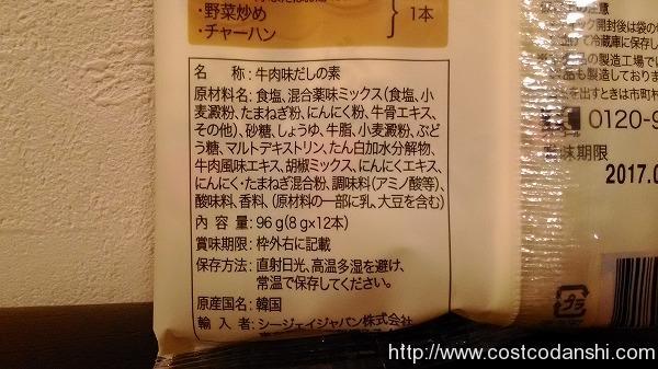 P_20160225_195541